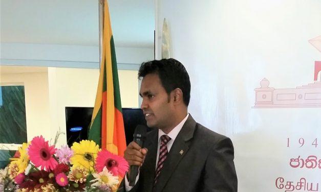 National Day of Sri Lanka 2018