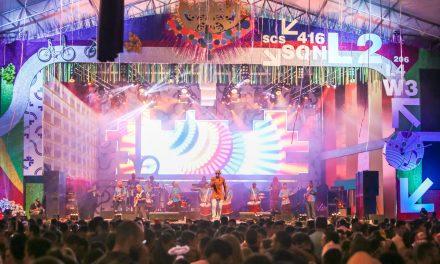 Carnaval no Parque (Carnival)