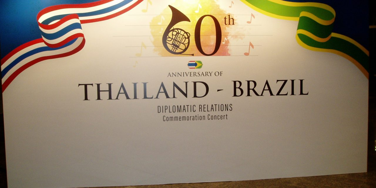 Embassy of Thailand celebrates the 60th Anniversary of the Establishment of Diplomatic Relations between Thailand and Brazil