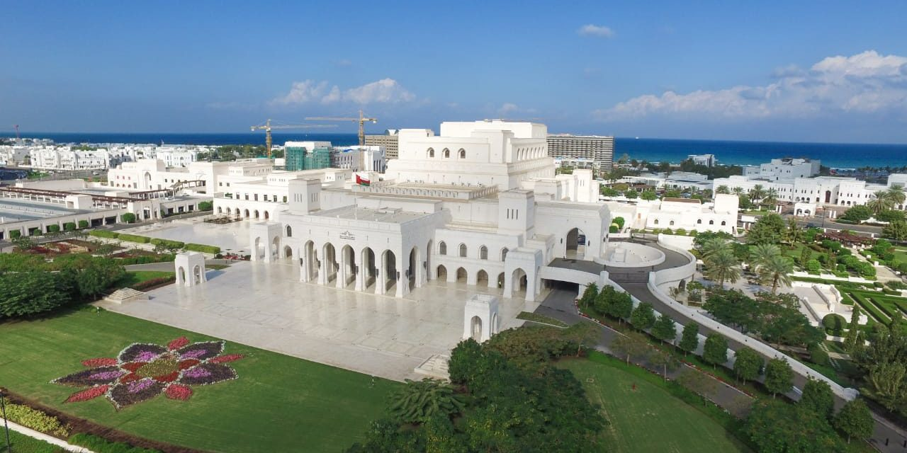 The Sultanate of Oman Marks its 50th National Day
